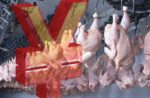 Chinese-chicken-1.jpg