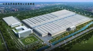 muyang-group-industrial-park-1205FImuyanggroup.jpg